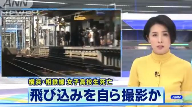 瀬谷 相鉄 動画 線 駅