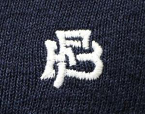 横浜雙葉高校