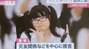 yamamurarumino