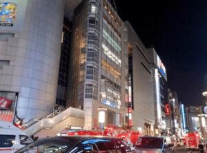渋谷東急百貨店