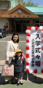 平田久美子,Facebook,,宮地小学校