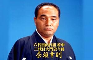 nasuyukinori-kaogazou-gennzai