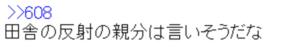 nasuyukinori-kao-daimonkai-syasin