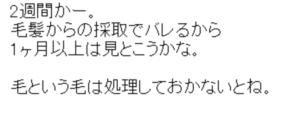 niitutetuyakodomo-syabu-yakubutu-hahaoya-kazoku