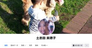 doshidamihoko-facebook-kao