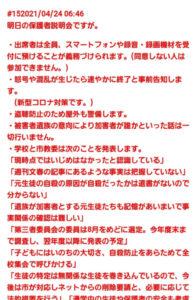 nakayamagaku-kaogazou