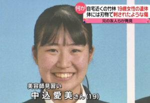 nakagomeami-koukou-biyoushitu