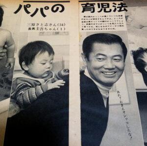 koyamadakeigo-titioya