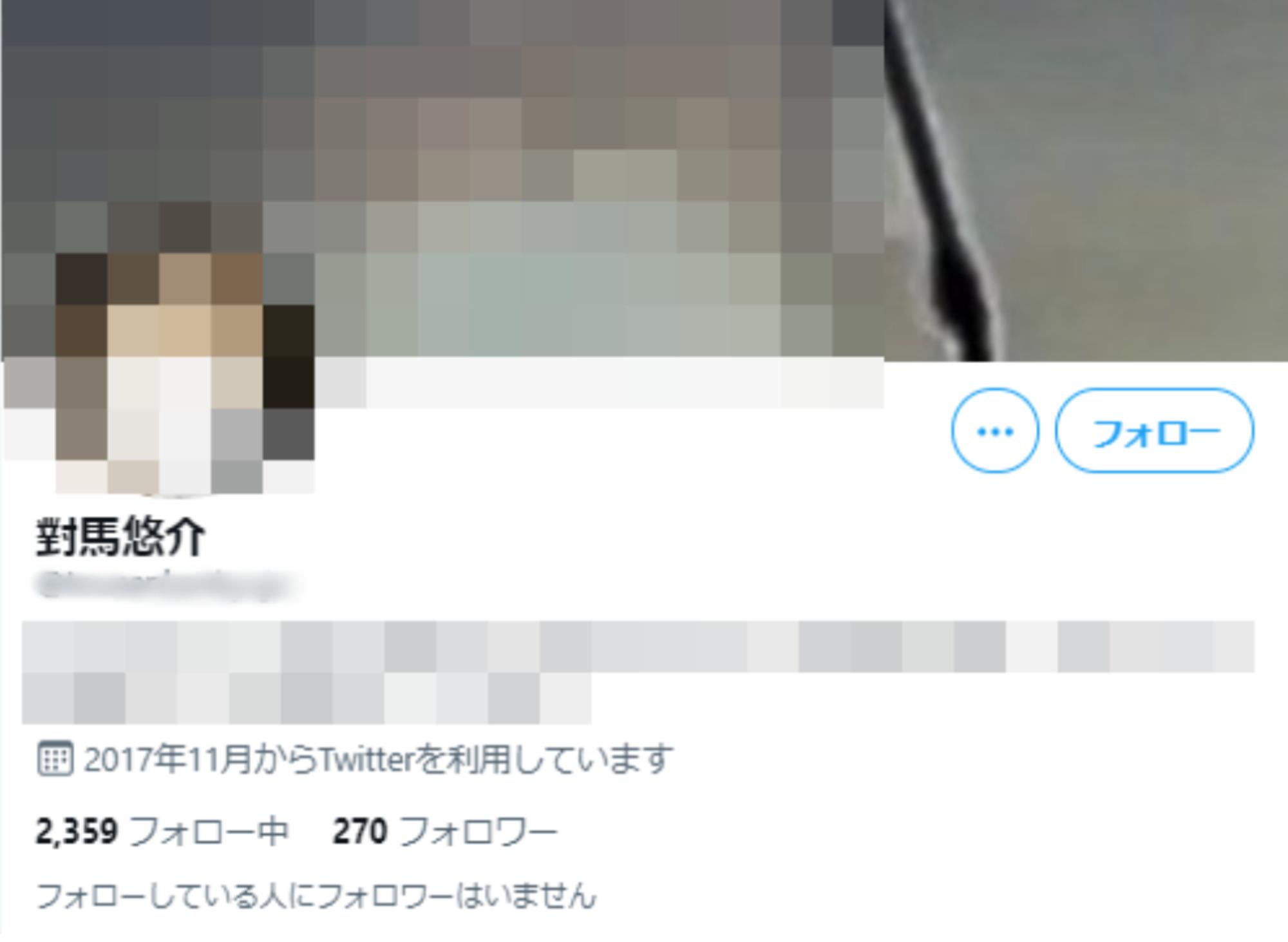 tusimayuusuke-twitter