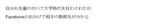 hanamorihirotaka-twitter