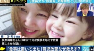 ootujyojihahaoya-kaogazou