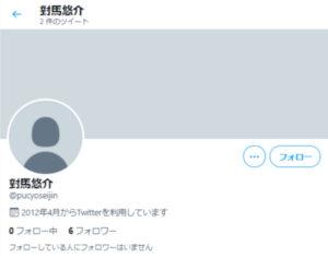 tusimayusuke-twitter