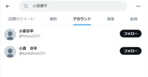 komorisyouhei-twitter