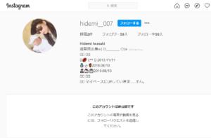 iwasakihidemi-insuta