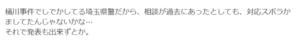 miyazakihidemi-twitter